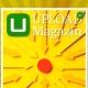 Upload-Magazin